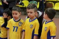 Детский футбольный турнир «Тульская весна - 2016», Фото: 1