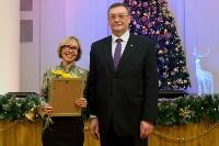 Журналистов Тульской области поздравили с профессиональным праздником, Фото: 7