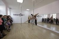 День открытых дверей в студии танца и фитнеса DanceFit, Фото: 24