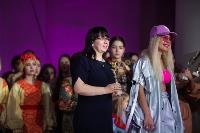 Восьмой фестиваль Fashion Style в Туле, Фото: 336