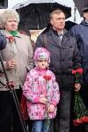 Митинг, посвященный Дню памяти погибших в радиационных авариях и катастрофах, Фото: 13