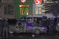 Трупы в машине на Болдина, Фото: 10