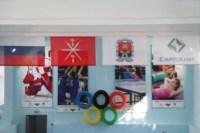 Открытие спортивного зала и теннисного центра в Новомосковске, Фото: 20