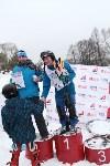 Второй этап чемпионата и первенства Тульской области по горнолыжному спорту., Фото: 45