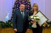 Журналистов Тульской области поздравили с профессиональным праздником, Фото: 8
