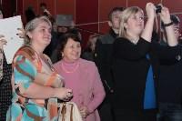 Тульским студентам вручили именные стипендии, Фото: 73