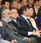 Награждение медалями «За вклад в развитие Тульской области», Фото: 13