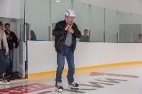 Андрианов в ледовом дворце и Рогожинском парке, Фото: 26