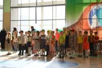 XIII областной спортивный праздник детей-инвалидов., Фото: 12