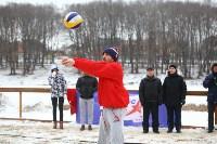II-й турнир по волейболу на снегу., Фото: 1
