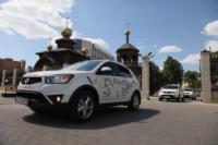 """Автопробег """"Россия-2014"""" в Туле, Фото: 45"""
