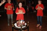 Где в Туле отпраздновать детский выпускной, Фото: 9