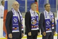 Международный детский хоккейный турнир. 15 мая 2014, Фото: 113
