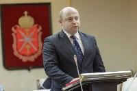 Присяга правительства Тульской области, Фото: 48