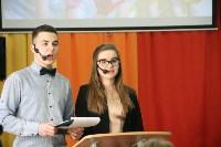 Ведущие конкурса Анна Самочкина и Егор Журавлев, Фото: 2
