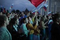 Матч Россия – Хорватия на большом экране в кремле, Фото: 29