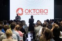 Юрий Быков в Окставе, Фото: 29