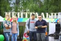 Первый IT-фестиваль в Туле, Фото: 22