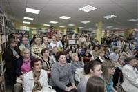 Юрий Вяземский на встрече с читателями, Фото: 14