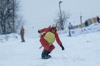 Зимние забавы в Форино и Малахово, Фото: 61