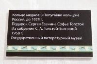 Выставка в галерее Ясная Поляна, Фото: 1