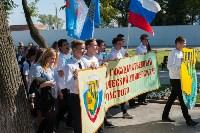 В Туле более 2500 учащихся вузов и колледжей посвятили в студенты, Фото: 52