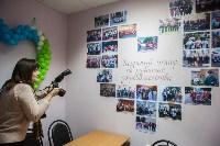 Открытие центра поддержки добровольчества, Фото: 24