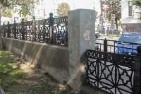 Благоустройство сквера Коммунаров, Фото: 4