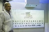 Монтаж экспозиции нового музея на Куликовом поле. Август 2016, Фото: 53