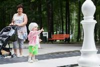 """""""Большие шахматы"""" в Центральном парке, Фото: 49"""