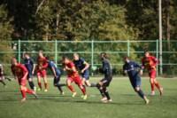 Молодежка Арсенала - Мордовия, Фото: 37