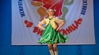 """Туляки на фестивале """"В вихре танца"""", Фото: 2"""
