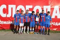 Финал и матч за третье место. Кубок Слободы по мини-футболу-2015, Фото: 139