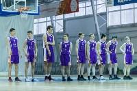 Полуфиналы регионального этапа «КЭС-Баскет»., Фото: 17