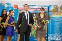 Дмитрий Медведев вручает медали выпускникам школ города Алексина, Фото: 14