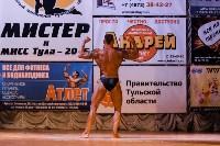 Чемпионат по бодибилдингу и бодифитнесу «Мистер и Мисс Тула - 2015», Фото: 57