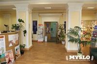Клиника Комаровой, Фото: 10