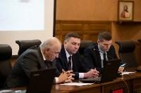 Тульская область потратила 8,5 млн рублей на финансирование научных проектов, Фото: 5
