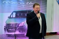 Открытие дилерского центра ГАЗ в Туле, Фото: 23