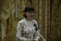 Награждение лучших библиотекарей Тульской области.27.05.2016, Фото: 5