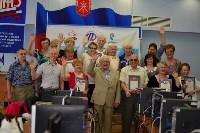 Тульский чемпионат по компьютерному многоборью среди пенсионеров, Фото: 6