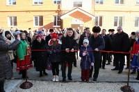 Владимир Груздев и руководители Фонда содействия реформированию ЖКХ в Кимовске , Фото: 21
