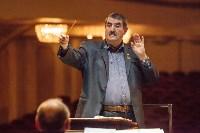 Губернаторский духовой оркестр, Фото: 37