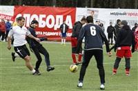 Стартовал турнир по мини-футболу на кубок «Слободы», Фото: 33