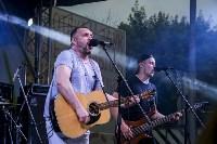 «Битва за «Нашествие»: «Васильков & коты» представят Тулу на фестивале, Фото: 123
