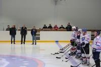 Стартовал областной этап Ночной хоккейной лиги, Фото: 44