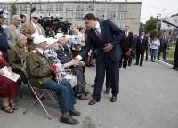 Дни Москвы в Тульской области. 28 мая 2015 года, Фото: 2