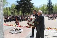 День Победы в Новомосковске, Фото: 24