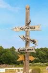 В Туле прошел народный фестиваль «Дорога в Кордно. Путь домой», Фото: 4