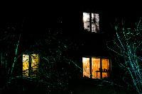 День светящихся окошек в объективах фотографов Myslo, Фото: 28